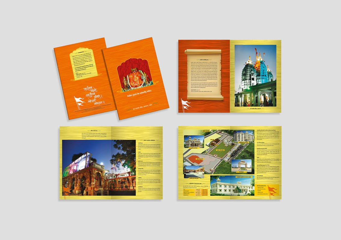 Khajrana Ganesh Brochure all pages in one place